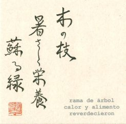 haiku-uribe-7.jpg